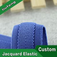 customized factory price fish silk elastic webbing for medical corset band