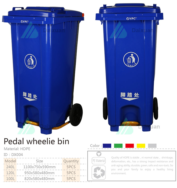 source wheeled plastic 13 gallon trash can with pedal and li
