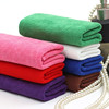 wholesale bluk cleaning microfiber towel for car wash