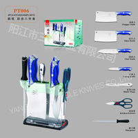 Individual design of 8pcs safety kitchen knives sets with TPR Handle in a Acrylic Block