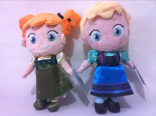 Frozen childhood Aisha Elsa Anna Anna doll