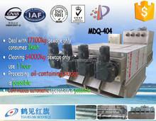 Tsurumi prensa de tornillo depuradoras MDQ-404