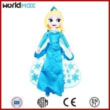 High quality Frozen Anna 45cm plush doll for girls
