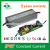 waterproof 70W constant current 2.1amp led drivers 100w 70w