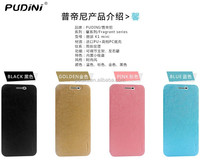 2015 PUDINI factory price YUSI series custom cell phone flip case for COOLPAD DAZON NOTE