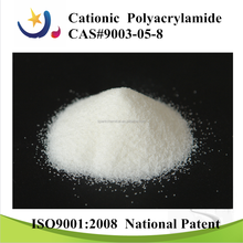 Water Treatment Cationic Polyacrylamide PAM 88% CAS 9003-05-8