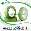 sharp line provide green car decoration tape