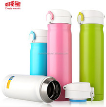 CP-F2 330ML 460ML New Design Vacuum Flask Stainless Steel Coffee Bottle Thermos 500 ml