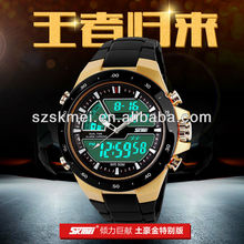 2014 latest electronic watches free sample gps tracker