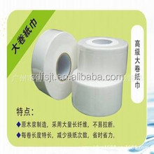 breaking news!! BEST quality commercial toilet tissue from CHINA LINYI
