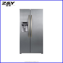 BCD-550WHI Side By Side Refrigerator With Ice And Water