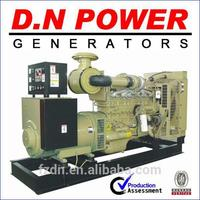 super silence power pack genset With deepea controller