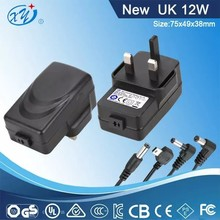 china supplier 100 - 240v ac 9v 1.3a power supply for massage chair