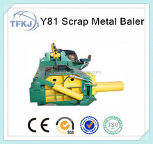 Y81F-1250 hydraulic aluminum press ferrous metal packing machine(factory and supplier)