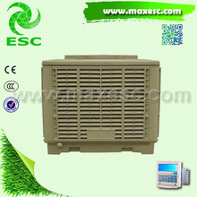 Greenhouse beer bar cooling fan cabinet dc air cooling fan