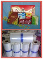 POF plastic film packaging material for food