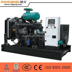 20kw open type diesel generating set water cooled Yangdong engine Y4100G