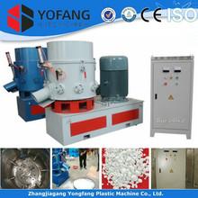 used plastic agglomerator machine, plastic film densifier