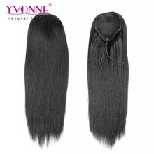 Brazilian hair clip ponytail natural hair extensions
