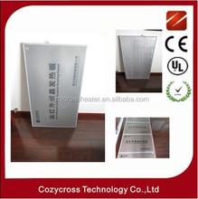 Carbon film underfloor heating panel temporary retaining walls