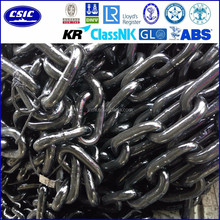 xichang manufacture welded open link buoy chain