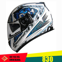 Top 10 Theme Blue cool FF830stylish motorcycle helmets