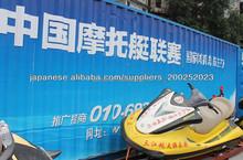 SANJ 4 Stroke 1100cc 150hp water jet ski -3 person