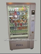 Chocolate Bars Vending Machine Model LV-205CN-710-S