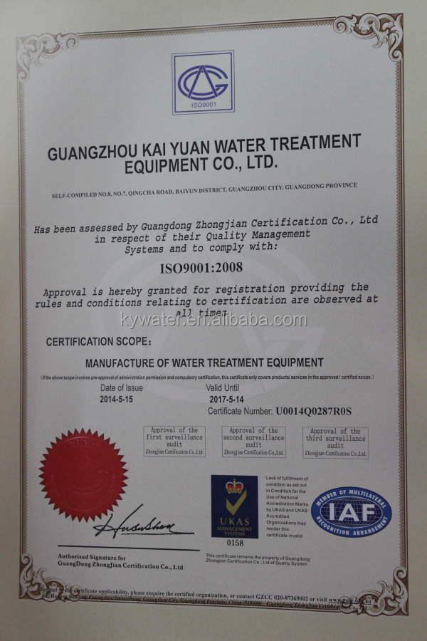Kyro-20,000 Factory Water Treatment Plant Reverse Osmosis Water ...