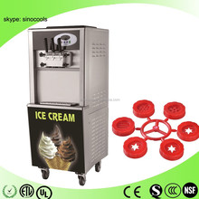 frozen yogurt mchine S110/frozen yogurt ice cream maker/commercial frozen yogurt making machine/CE,ETL,NSF,LFGB,CB