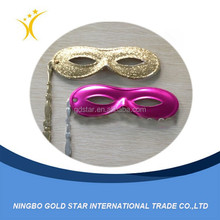 2015 new product customized fashion plastic party eye mask dance eye mask