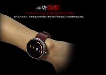 Sport Heart Rate Monitoring IPS Full Screen dm360 smart watch