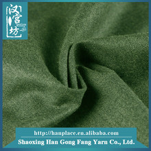 Textile supplier ISO certified Cheap mens suit fabric for wholesale