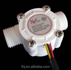 Water flow sensor YF S201 100% new original sensor
