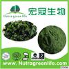 /product-gs/natural-spirulina-chlorella-powder-from-gmp-manufacturer-60147967543.html