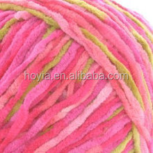 china supplier fancy lily yarn for knitting