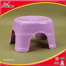 20cm Heignt round simple plastic kids chair for kindergarten