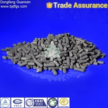 Impurities Removal Wooden Activated Carbon Ammonia Adsorbent