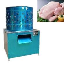 Used chicken plucker, chicken plucking machine
