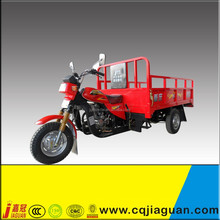 150/200/250/300cc three wheel motorcycle/trike in china