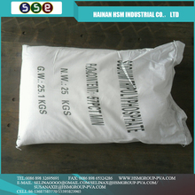 China Wholesale High Quality dicalcium phosphate for sale