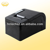 TP-5805 Professional Supplier Usb/Rs232 Portable Mobile Printer With Low Price