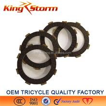 lifan tricycle engine 150cc/175cc/200cc/250cc/300cc/400cc clutch plate /cutch assembly