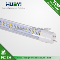 Dimmable led tube8 2013 new led red tube animals tube 4 years warranty