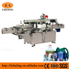 bottle labeling machine of packaging machine