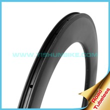 Wide plus!! 700c the rim wholesale clincher bicycle rim stickers tubeless ready 88mm low price carbon rims YS8C