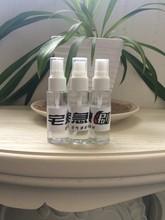 Air freshener, fragrance air freshener,air freshener spray