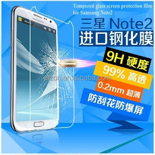 Trending Hot Products 2014 Clear 9H Tempered Glass Screen Protector For Samsung Galaxy Note N7100 Phone Cover