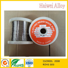 CHINA MANUFACTURER HOT SELLING ELECTRIC RESISTANCE HEATING WIRE