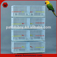 meter cage